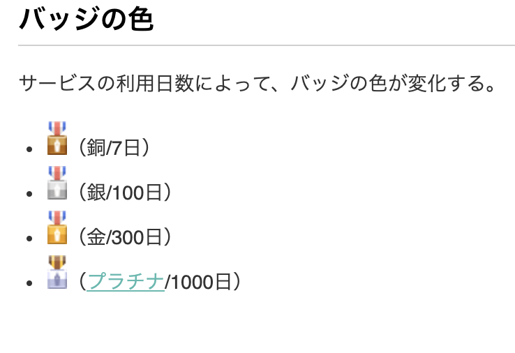f:id:akira2019foto:20190924134547p:plain