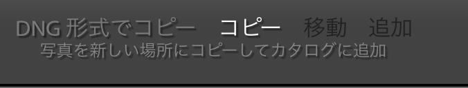 f:id:akira2019foto:20191007154151p:plain