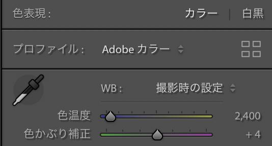 f:id:akira2019foto:20191007175044p:plain