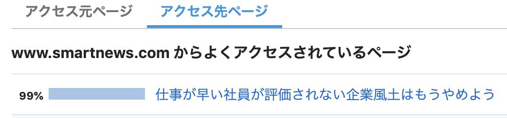 f:id:akira2019foto:20191009094127p:plain