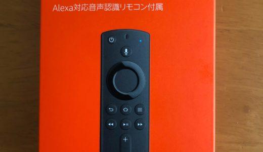 Fire TV Stick 4Kの初期設定は簡単!