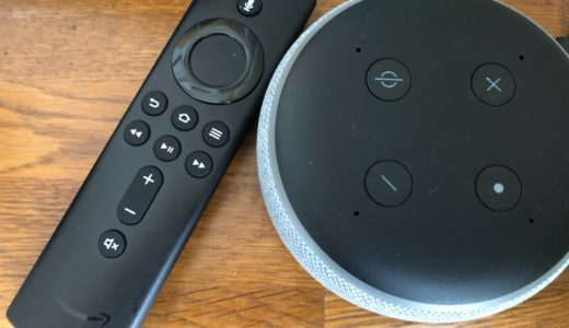 Fire TV Stick の音を Amazon Echoで聴く方法