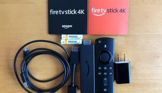Fire TV Stick 4Kの画質が良くない時の設定方法