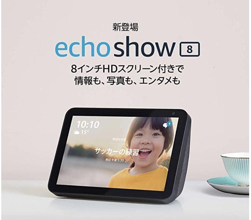 Echo Show8