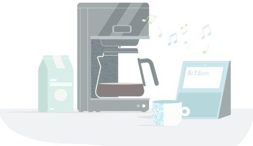 【2020年版】Keepa(キーパ)でAmazonの最安値を知ってお得に買物!