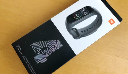 Xiaomi MI Band 4 Mi Fitをアップデートしよう