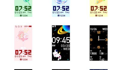 Xiaomi Mi Band 4の良いところ悪いところ