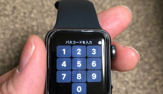 【2020年版】Apple Watchでできること
