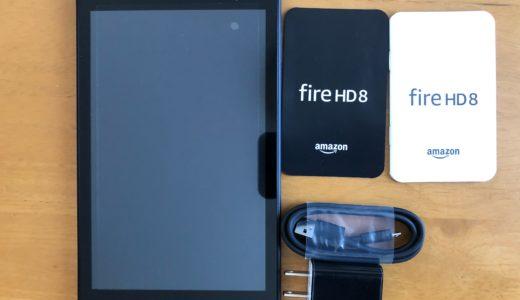 Fire HD 8にロック画面にパスワードを設定する方法