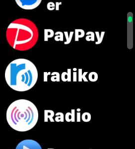 【2020年版】「radiko.jp(ラジコ)」をAppleWatchで聴く