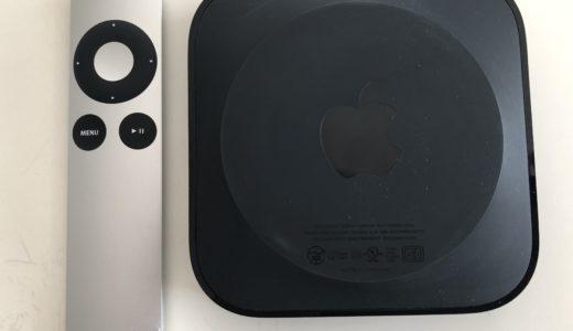 AppleTVでできること Fire TVとの比較