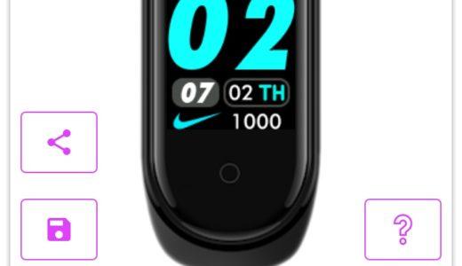 Mi Band 4のウォッチフェイスを追加・変更しよう「Mi Band4 WatchFace for Xiaomi Mi Band 4」