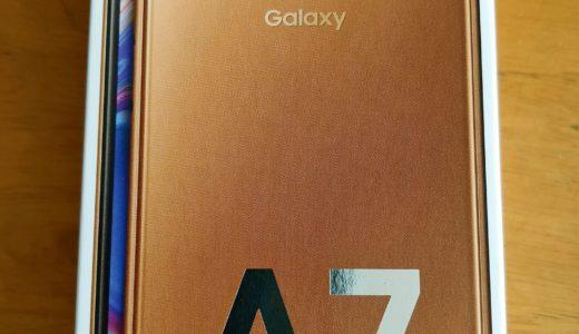 楽天モバイルでGalaxy A7が実質2,000円で購入可能 1年無料キャンペーンも併用可